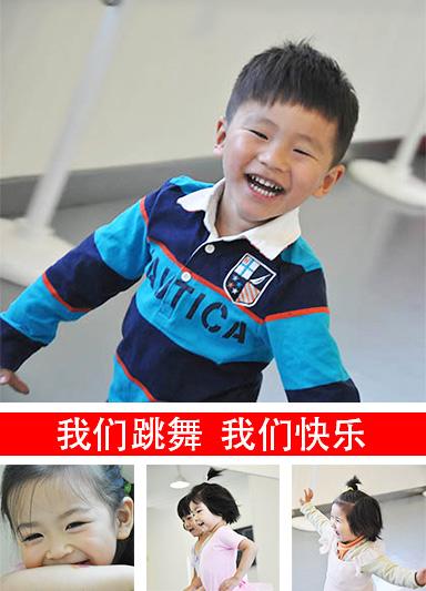 北京儿童芭蕾培训
