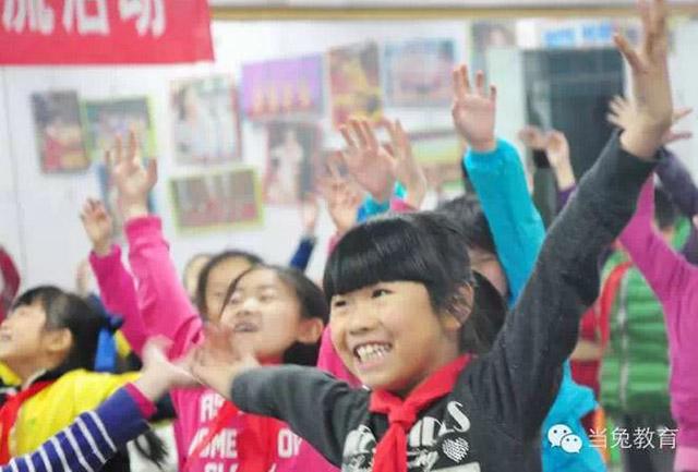 从基础舞蹈教育研究看儿童舞蹈教学中的秩序问题_北京儿童芭蕾培训