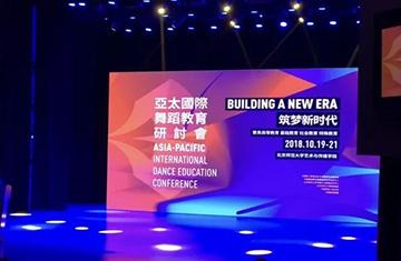 校外舞蹈课程教育性与产品化之间的博弈-北京儿童芭蕾培训
